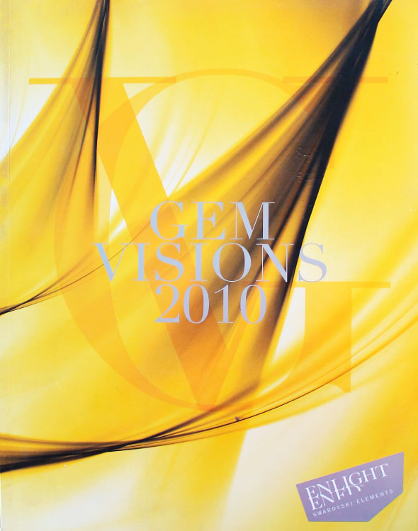 2010-gem-visions